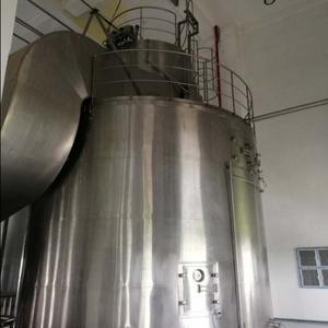 Spray Dryer of NDC Line